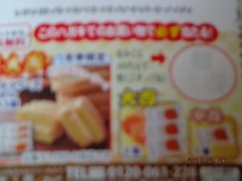 大麦ロハスクラッチ01.jpg